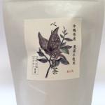 2016年4月13日 「べにふうき緑茶(リーフ)50g」中身が異なる商品の販売に関するお詫びとお知らせ
