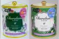 季節限定美ら花紅茶